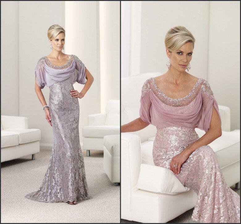 Платье Для Мамы Невесты На Свадьбу Купить