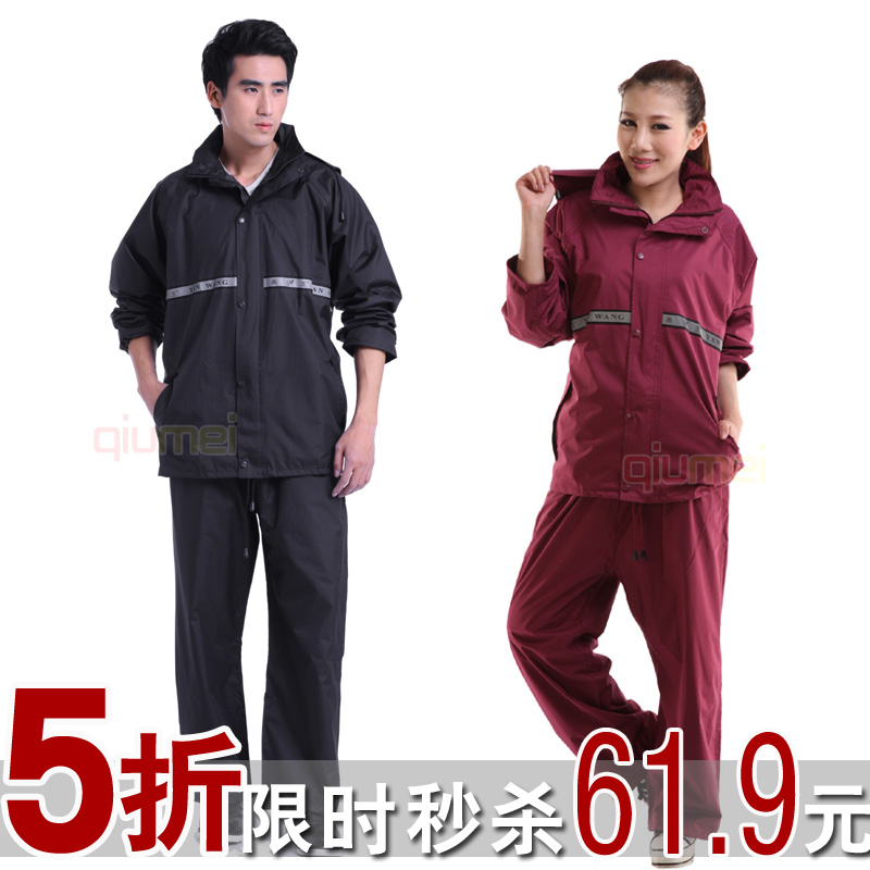 Motorcycle electric bicycle ride Burberry fashion 882 shaker split rain pants raincoat set 61.9