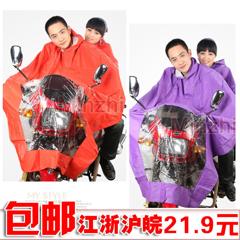 Motorcycle electric bicycle ride double raincoat fashion mother and son double slider poncho thickening plus size 21.9