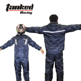 Motorcycle raincoat electric bicycle raincoat sports raincoat reflective casual raincoat waterproof trc12