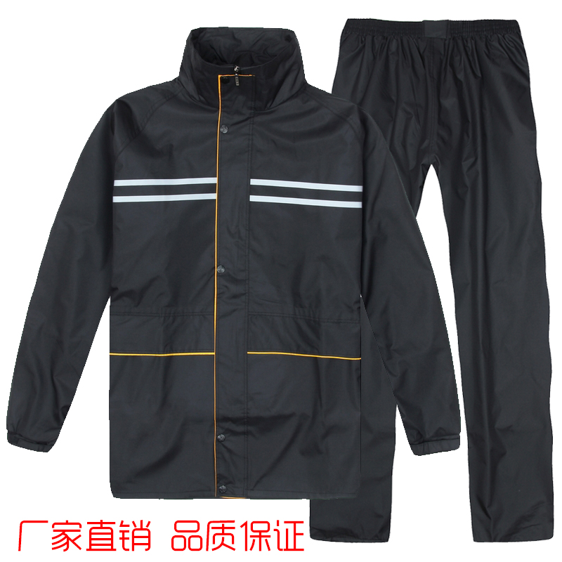 Motorcycle raincoat rain pants set electric bicycle raincoat double layer split raincoat thickening waterproof raincoat