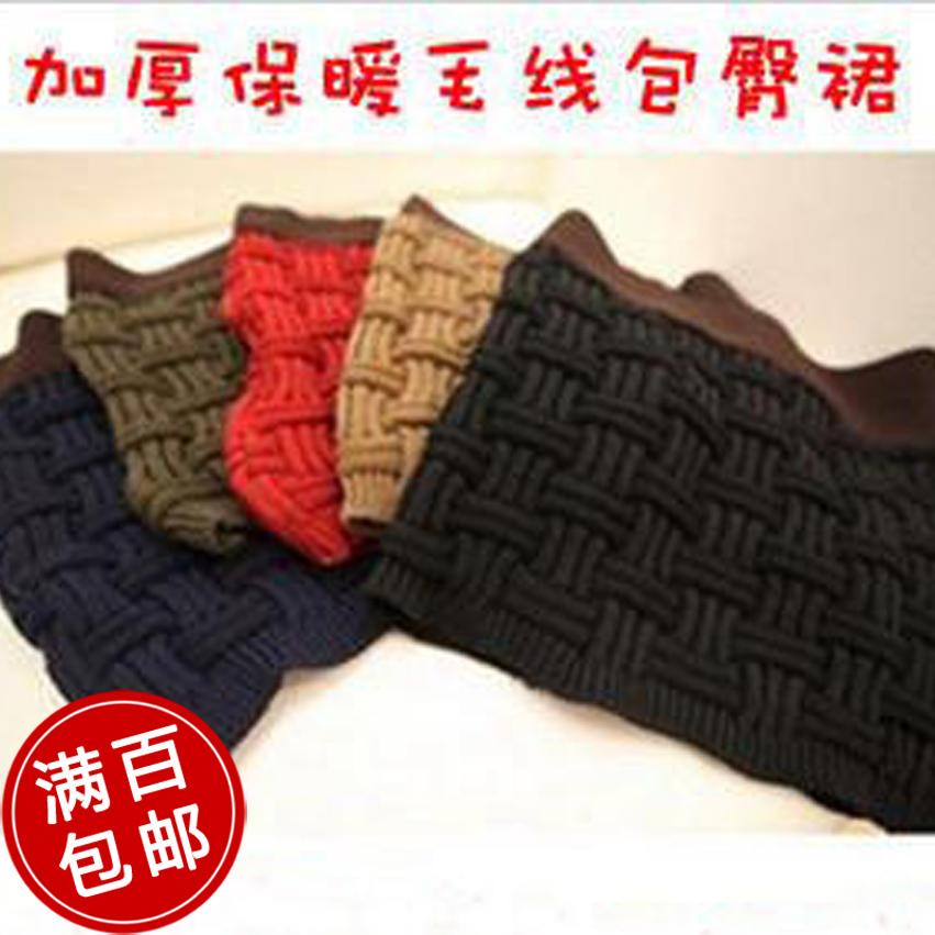 Mushroom slim hip yarn basic short skirt female skirt