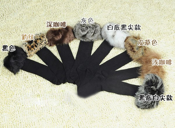 New arrived,Sexy lady socks,Fashion feather socks,noble Fur socks with snow boots,Free shipping