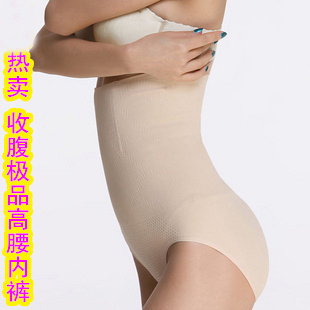 New Women's Natural Bamboo Fiber  Waist cincher GIRDLE SHAPER pantys underwear