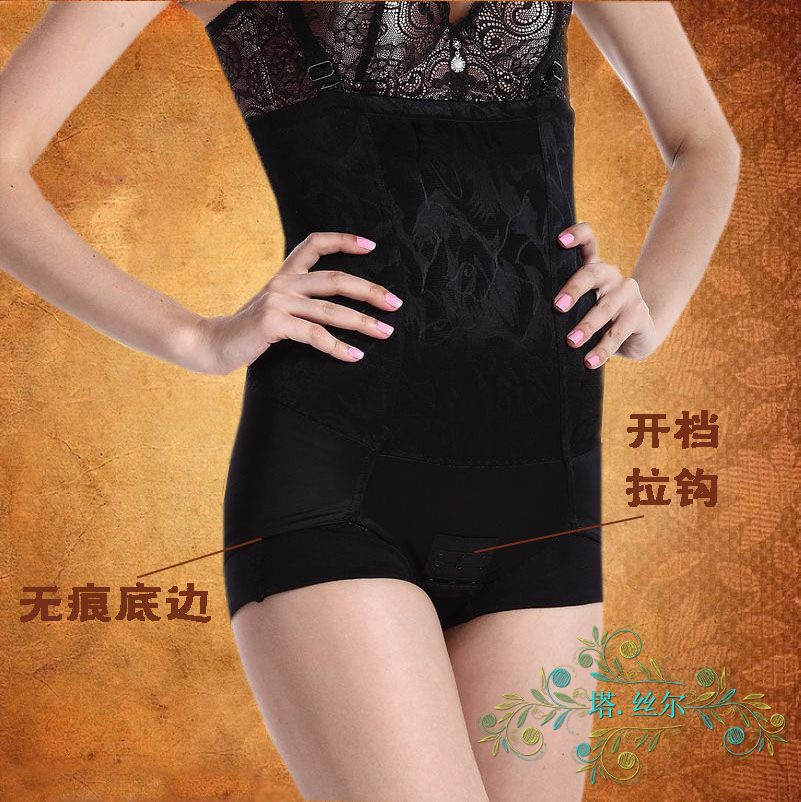 Open file high quality high waist body shaping pants drawing abdomen pants drawing abdomen panties slim waist beauty care pants