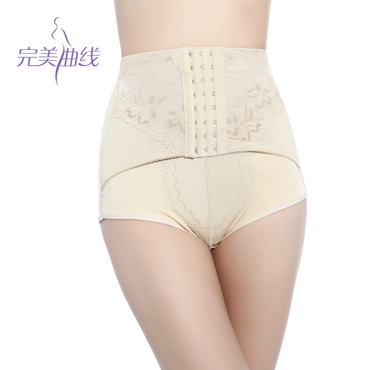Perfect curve abdomen drawing butt-lifting mid waist stovepipe beauty care slimming panties postpartum corset body shaping pants
