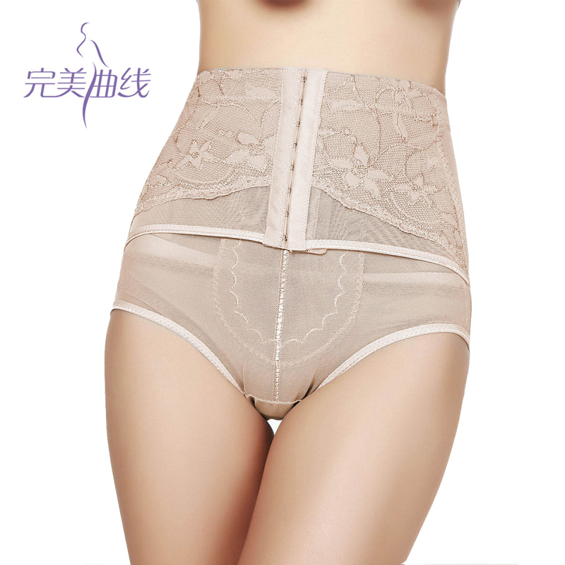 Perfect curve high waist abdomen drawing pants shorts briefs ultra-thin corset pants abdomen drawing butt-lifting beauty care