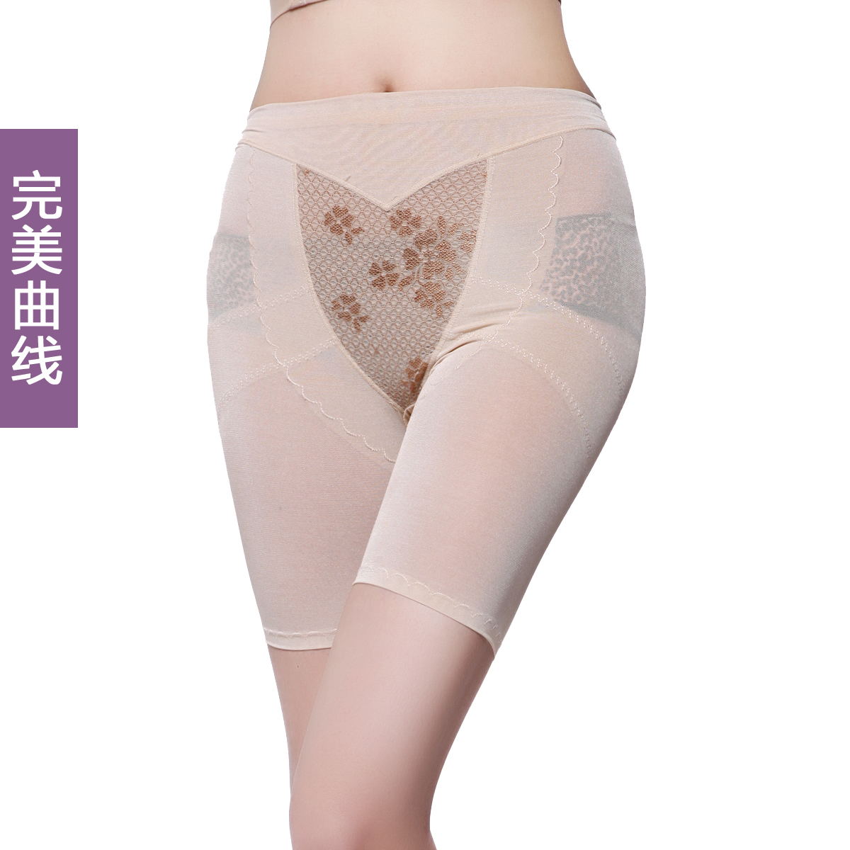 Perfect curve high waist butt-lifting body shaping pants slimming corset beauty care panties puerperal female 8301