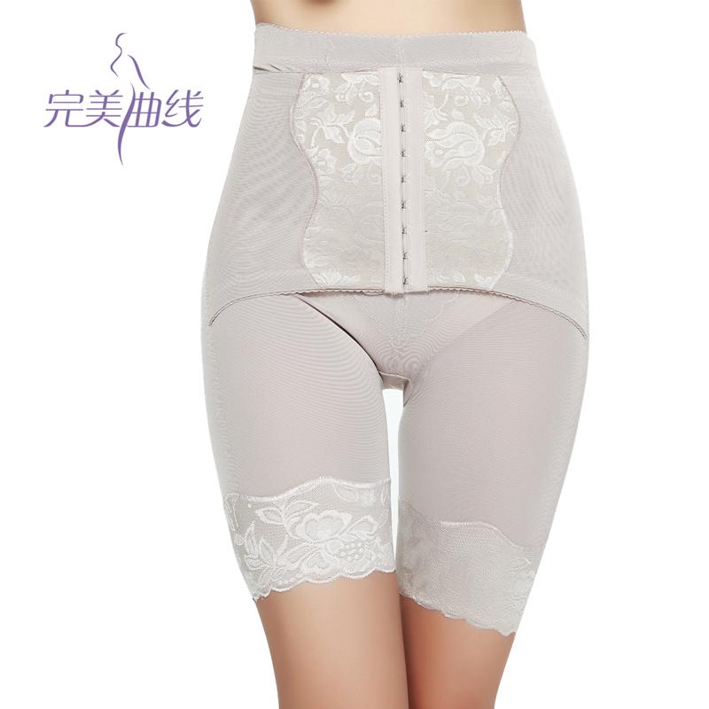 Perfect curve plus size body shaping pants postpartum weight loss women's panties abdomen drawing butt-lifting corset beauty