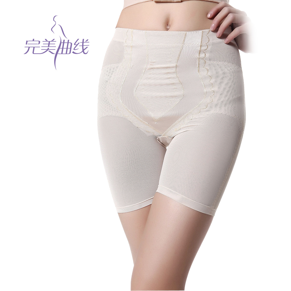 Perfect curve seamless tight fitting postpartum body shaping pants corset slimming panties female 8302 waist corset