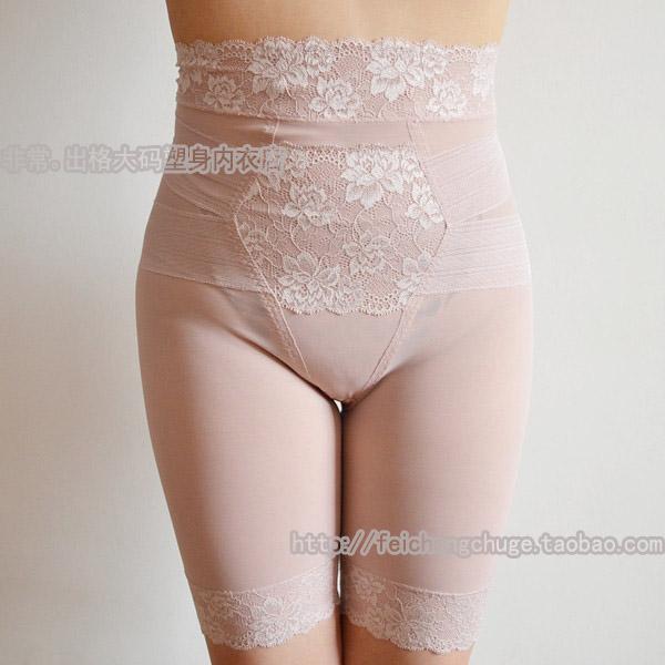 Pianbu high-elastic basic high waist abdomen drawing plus size body shaping pants slimming corset beauty care female panties