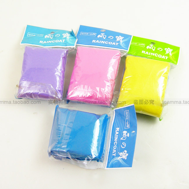 Portable disposable raincoat thickening type new material eco-friendly plastic transparent poncho
