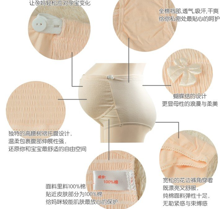 Pregnant women cotton underwear tall waist adjustable pregnant women  abdominal pants