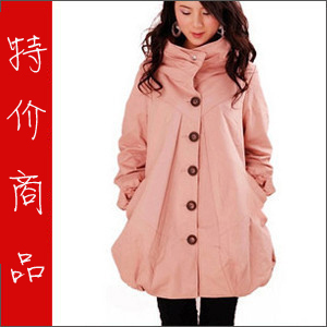 Pregnant women spring and autumn fashion 100% cotton maternity autumn coat coat 08