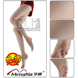 Q4015 mona Core-spun Yarn pantyhose open toe socks open toe stockings