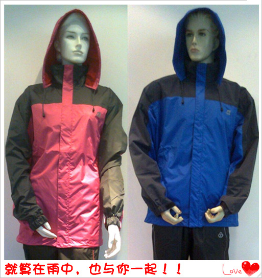 Quality professional motorcycle battery car electric bicycle quality raincoat rain pants set thickening double layer