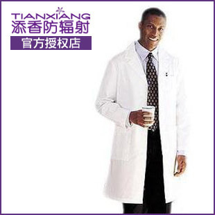 Radiation-resistant bellyached 18 gift fdb 50102 radiation-resistant maternity clothing white coat