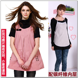Radiation-resistant maternity clothing maternity dress radiation-resistant clothes silver fiber apron set 15096