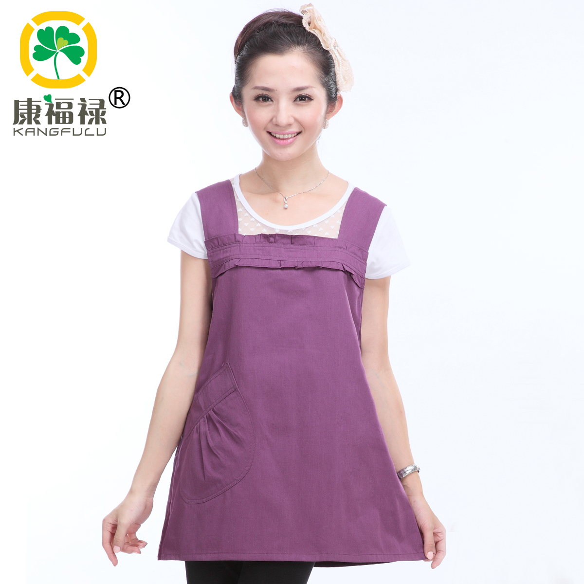 Radiation-resistant maternity clothing maternity radiation-resistant tank dress