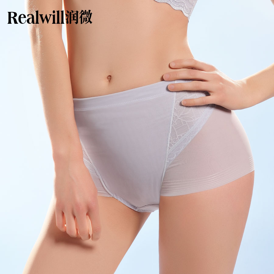Realwill butt-lifting drawing abdomen body shaping seamless thin mid waist abdomen pants drawing