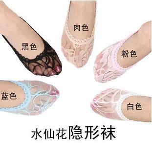 Retail Ladies Fashion Cotton Lace Invisible Silk Socks / Boat Sock