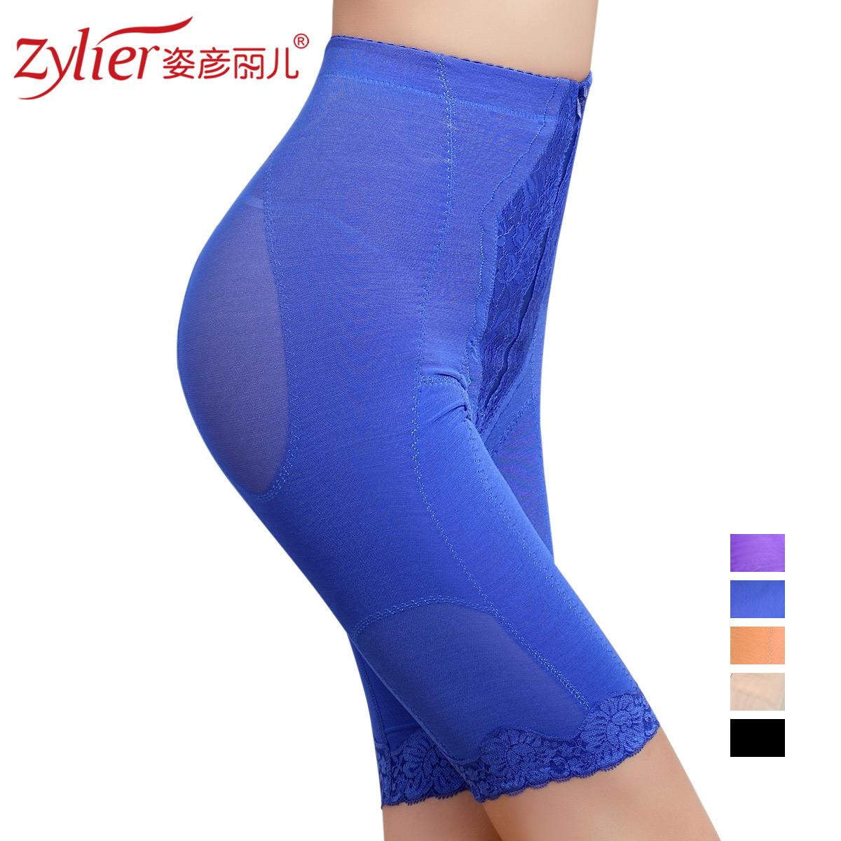 Royal high waist body shaping pants drawing butt-lifting abdomen pants beauty care pants body shaping panties sk18