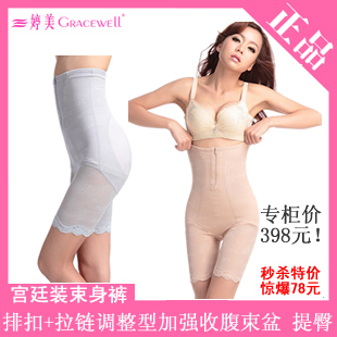 Royal loading fresh breathable silk high waist body shaping pants breasted zipper adjustable corselets pants CW