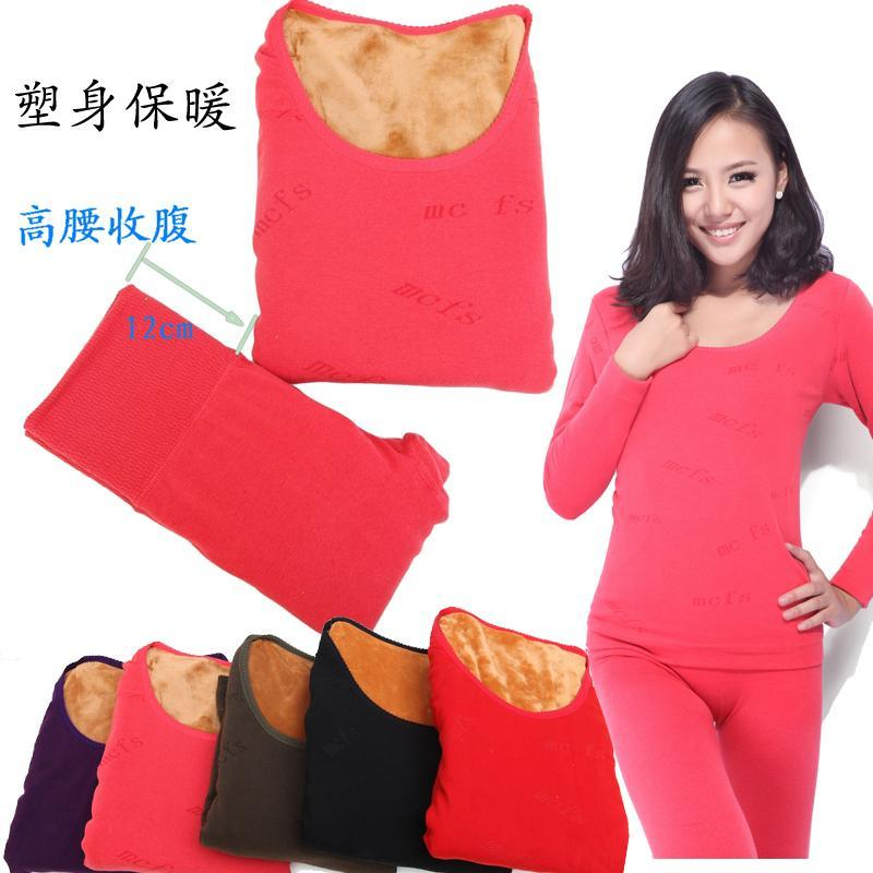 Seamless beauty care super soft cashmere thermal underwear female plus velvet thickening body shaping thermal underwear tight