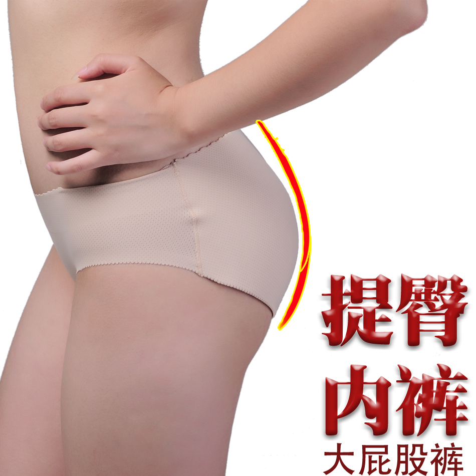 Seamless butt-lifting pants women's large pants plus crotch butt-lifting pants bottom panties body shaping beauty care pants
