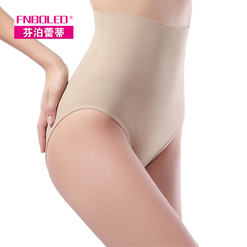 Seamless trigonometric high waist abdomen drawing panties body shaping pants puerperal thin waist butt-lifting body shaping
