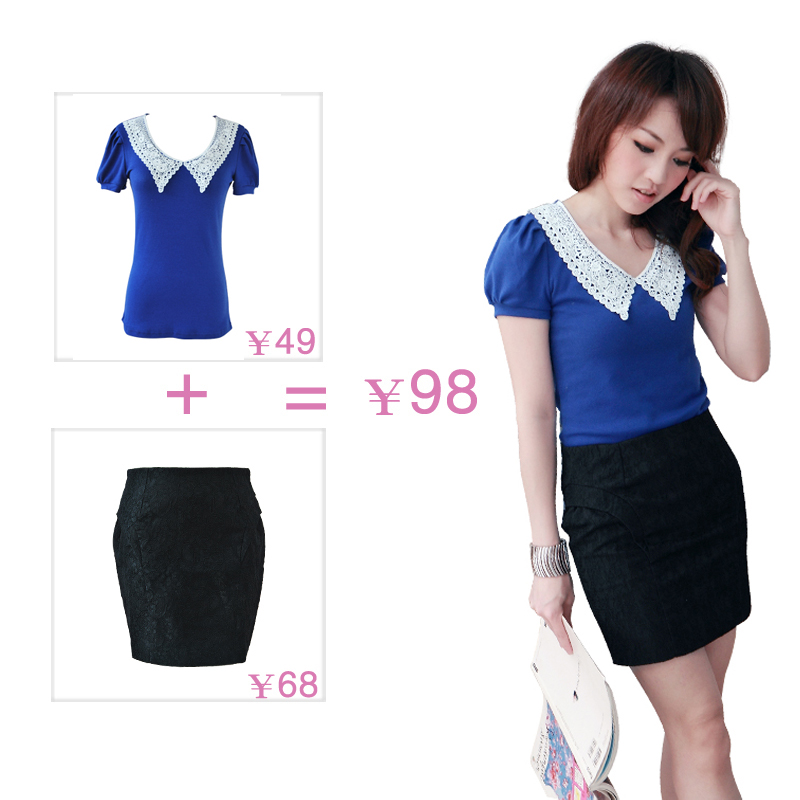 Set all-match V-neck laciness t hot-selling a-line skirt t003