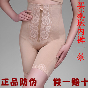 Shaper beauty care clothing slimming clothes straitest drawing seamless abdomen fat burning thin underwear