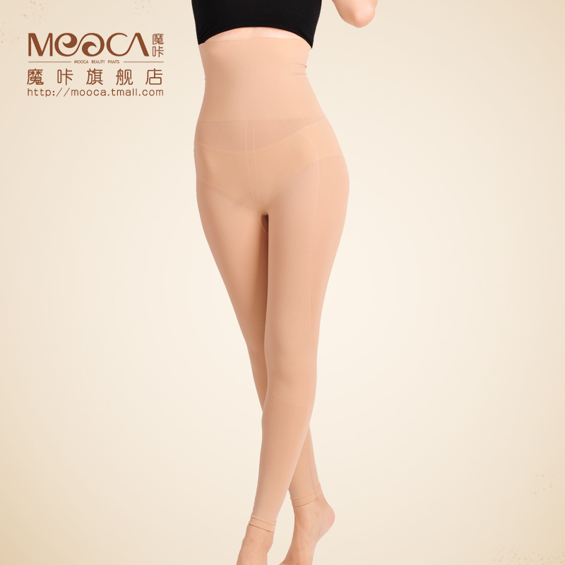 Shapping&Beauty! Seamless tiebelt butt-lifting stovepipe thickening women's high waist beauty care pants legging 123631 -qdmk