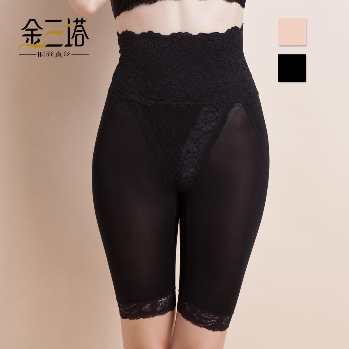 Silk spandex butt-lifting slim waist body shaping high waist panties knee-length pants abdomen drawing corset pants
