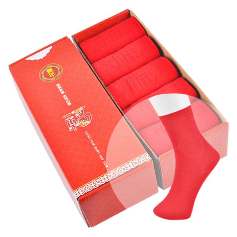 Socks male women's lovers red socks married socks gift box socks