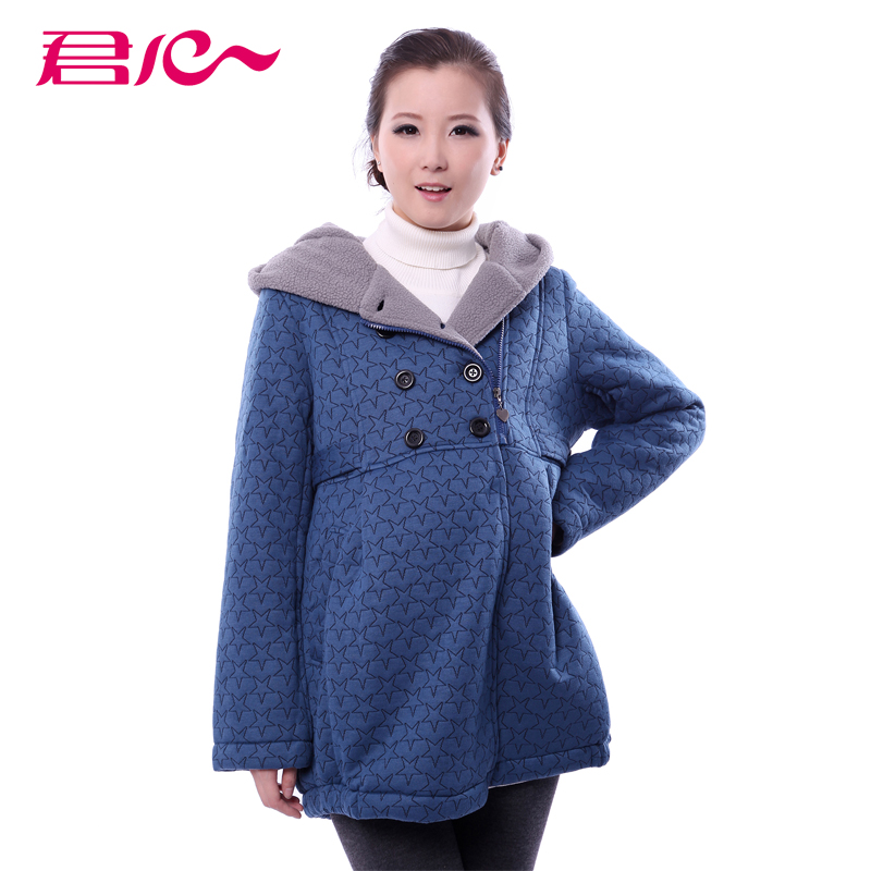 Sovereignty 2012 maternity autumn and winter with a hood fleece cotton-padded jacket cotton-padded medium-long overcoat