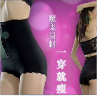 Spring and summer thin silk protein seamless high waist abdomen drawing butt-lifting body shaping pants beauty care pants