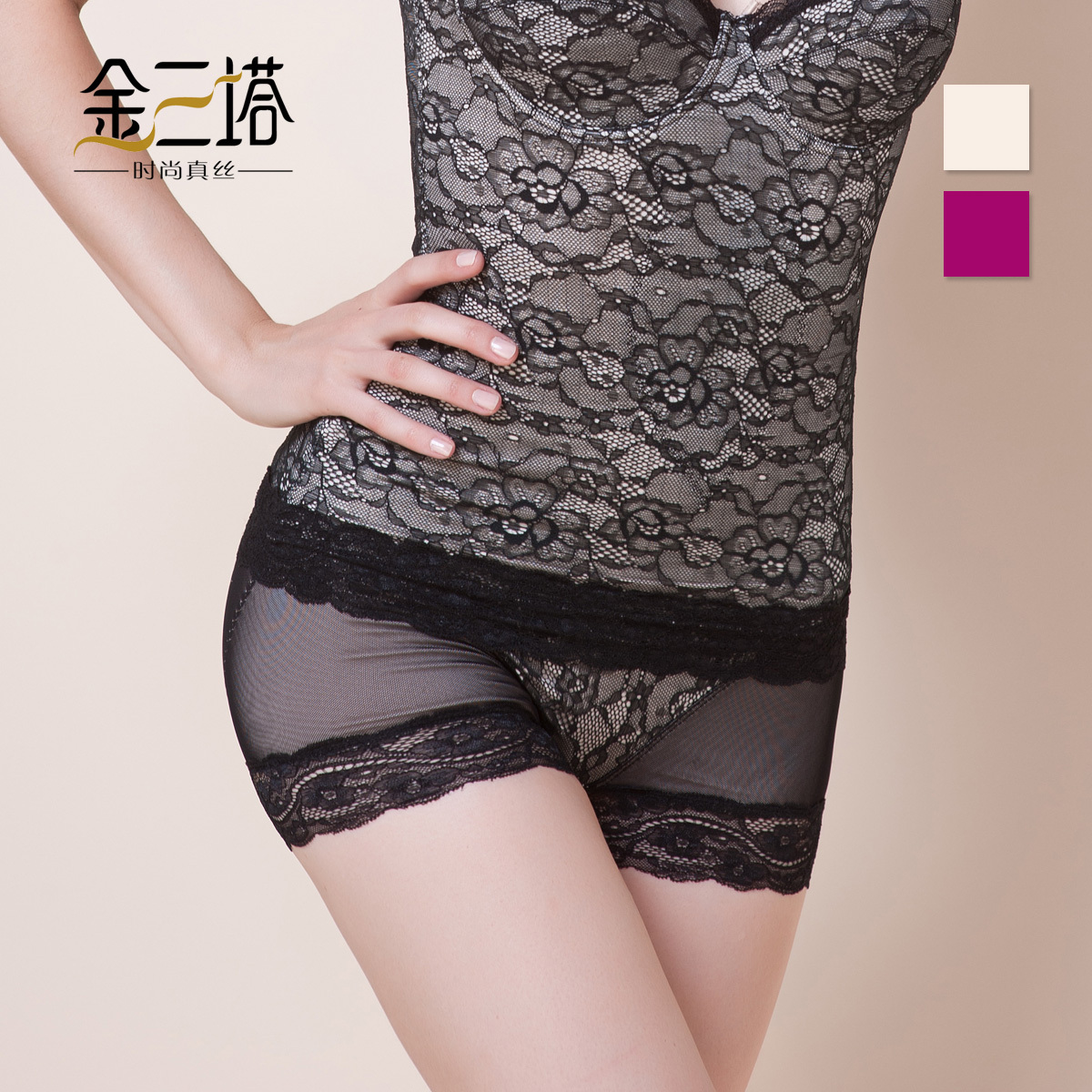 Spring new arrival silk lace blending butt-lifting drawing abdomen body shaping trunk breathable thin legging
