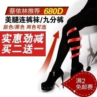 Star stockings lace 680d thick fat burning calf plastotype legs stockings tights thickening