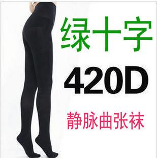Stovepipe socks legging socks autumn and winter 420d green cross legs stockings lace jumpsuit socks