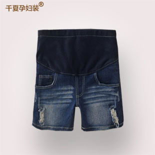 Summer fashion maternity clothing plus size legging casual pants straight pants belly pants denim short trousers
