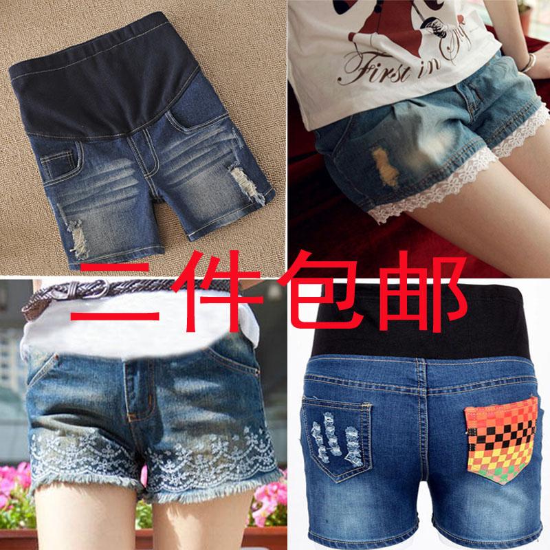 Summer maternity pants short knee-length skirt maternity shorts maternity denim shorts summer