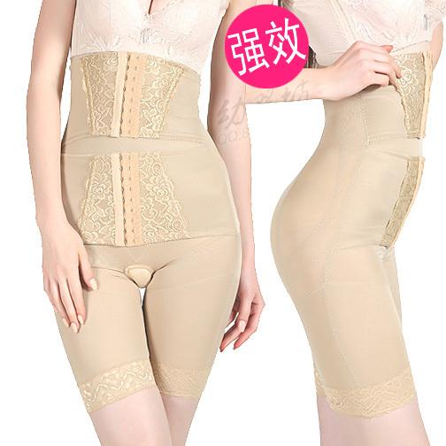 Super-elevation waist adjustable plastic pants slim waist pants slim waist abdomen drawing beauty care pants