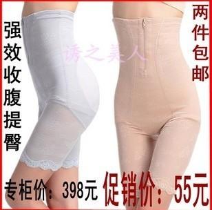 Super-elevation waist fat burning abdomen drawing butt-lifting body shaping panties zipper adjustable corselets pants