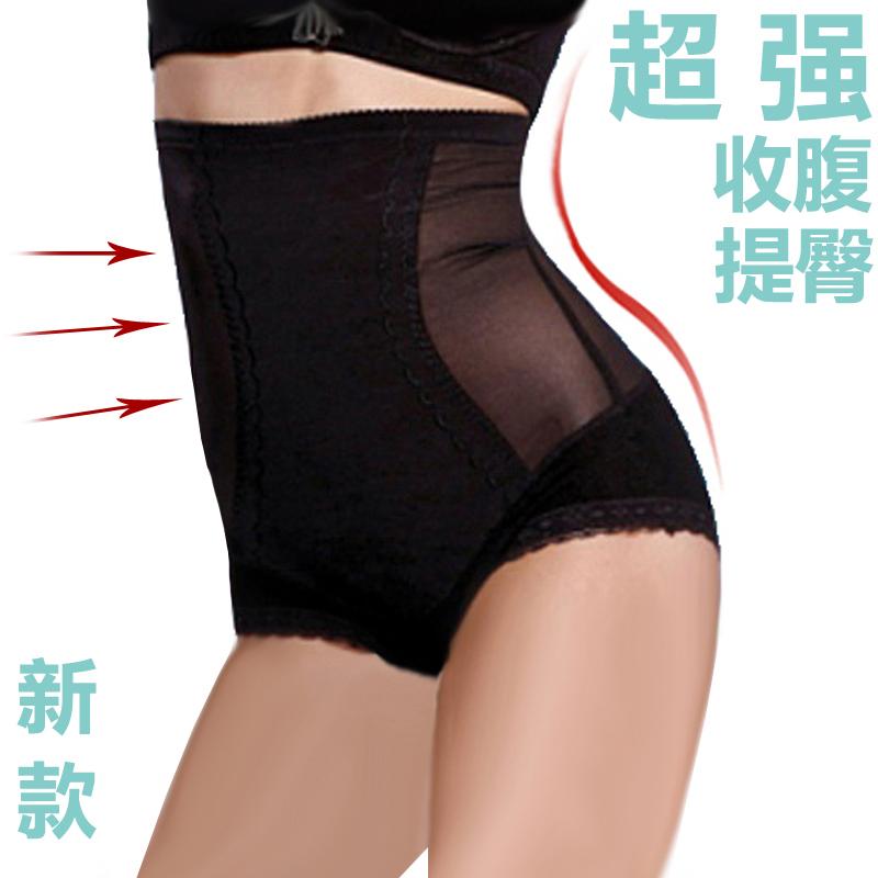 Super thin high waist abdomen drawing butt-lifting trigonometric body shaping pants slimming pants corset pants beauty care