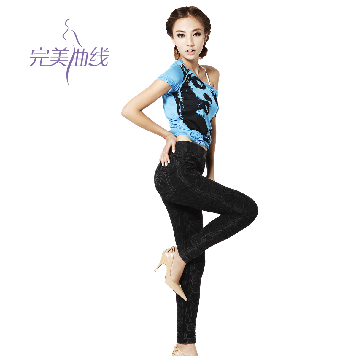 The perfect curve body shaping pants legging panties plastic leg pants repair thickening 8334
