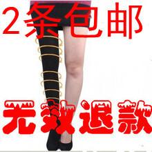 Thin pantyhose stovepipe socks fat burning leg socks body shaping pants slimming pants butt-lifting pants