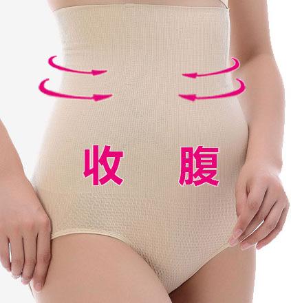 Ultra high waist abdomen drawing pants butt-lifting corset high waist abdomen drawing panties high waist body shaping abdomen