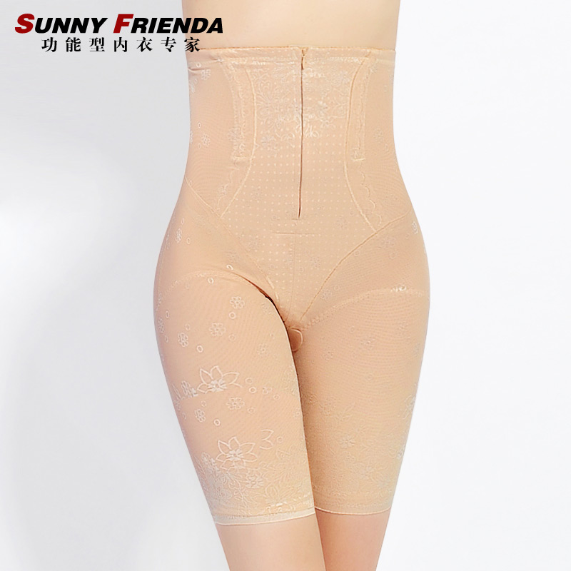 Ultra-thin seamless high waist abdomen drawing butt-lifting panties beauty care slimming body shaping pants corset pants 2701
