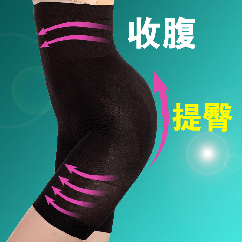 Underwear women's high waist slimming abdomen drawing body shaping pants butt-lifting corset stovepipe fat burning body shaping